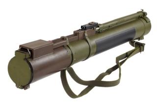 Bazooka 43769439_s 123rf.com